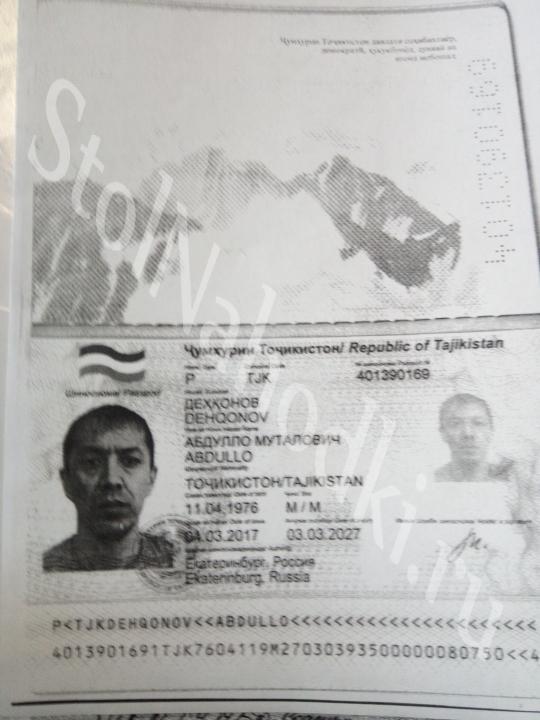 Утерян паспорт на имя Дехконов Абдулло Муталович