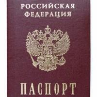 Потерян паспорт на имя Гамзаев Рахиб