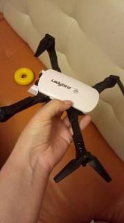 Потерялся дрон-игрушка