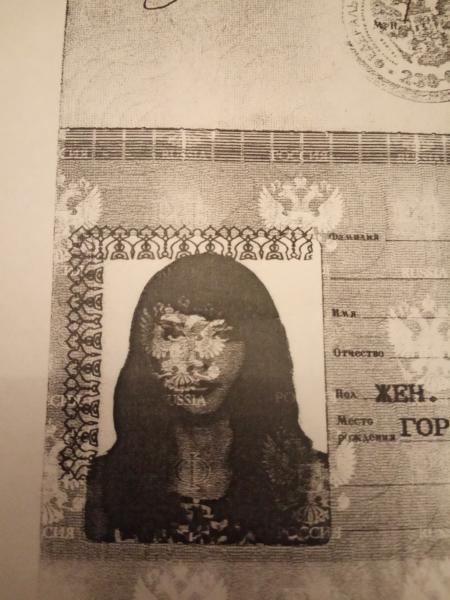 Потеряны документы на имя Большунова Магдалена Георгиевна