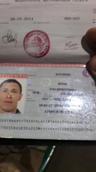 Потеряны документы на имя Котяхов Юрий Владимирович