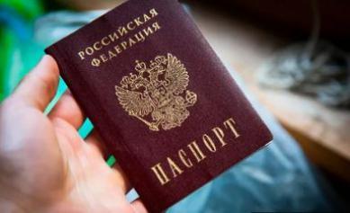 Потеряны документы на имя Коробейников Юрий