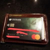 Найден бумажник с документами, цвет корчневый