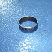 """Найдено кольцо с надписью """"Спаси и сохрани""""."""
