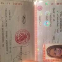 Утерян паспорт на имя Забелина Маргарита Валерьевна