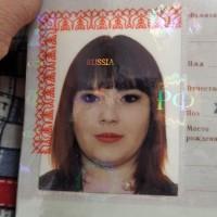 Найден паспорт на имя Сорокиной Дианы Александровны 1995 г.р.