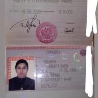 Утеряны документы на имя Самадова Эльнара