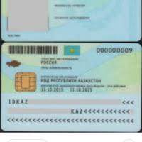 Утеряно удостоверение личности на имя Надирбеков Радион Галиуллаевич