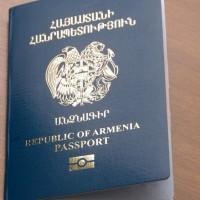 Утеряны  документы на имя Саргсяна Арсена