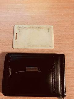 Найден кошелёк с пропуском на фамилию Ревнивцев