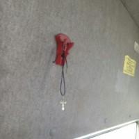 Найден крестик
