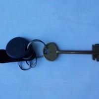 Найден ключ от квартиры и домофона