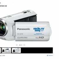 Утеряна видеокамера Panasonic