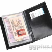 Утеряно портмоне с документами на имя Кочнева Александра Борисовича