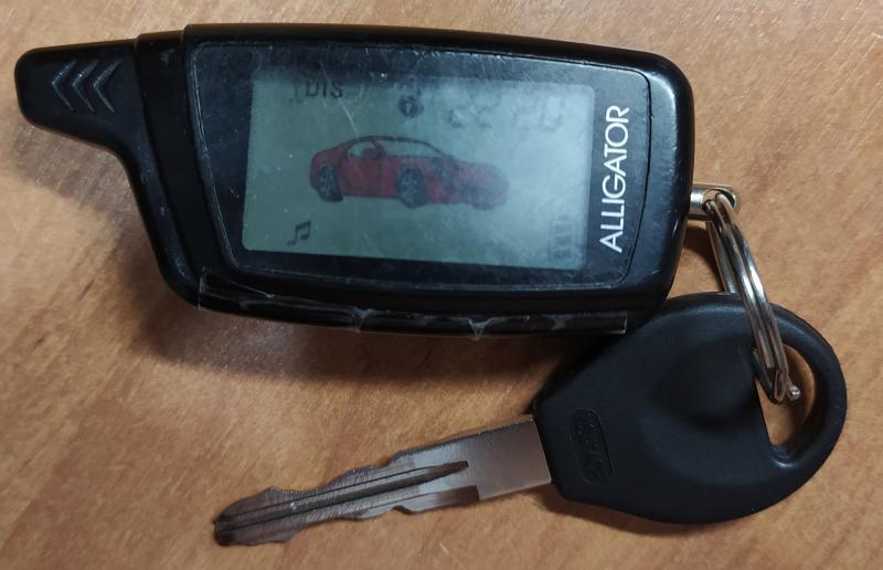 Утерян ключ и брелок от автомобиля