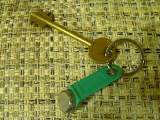 Найдены ключи
