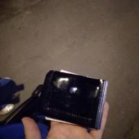Найден кошелек, цвет черный