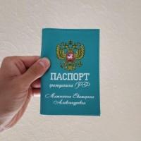 Утерян паспорт на имя Матюхина Екатерина Александровна