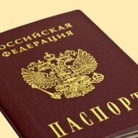 Утерян паспорт на имя Игнатьев А.А