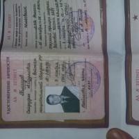 Утеряно удостоверение офицера