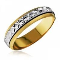 Утрачено обручальное кольцо