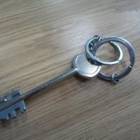Найден ключ