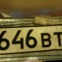 Найден автомобильный номер
