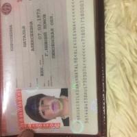 Найден паспорт и другие личные документы